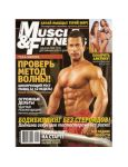 Журнал Muscle&Fitness №6, 2009